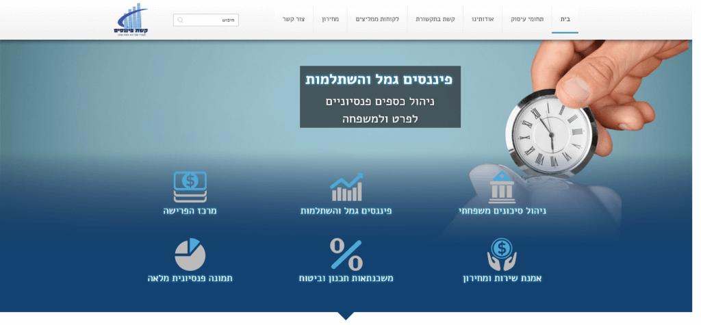 אתרים שבנינו- Rosh Digital