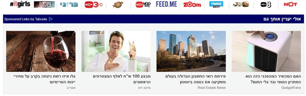 ynet -taboola
