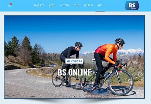 BS Online